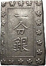 1859 Japan National Coinage Authentic Antique Japanese Silver Coin i52831