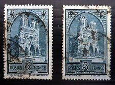 Francia 1931 SG472b tipo IIa usado Ver Abajo NB1845