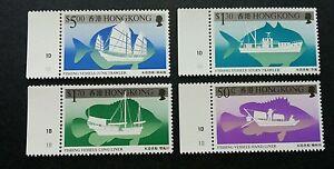 Hong Kong Fishing Vessels 1986 Boat Ship Fish Ocean (stamp with margin) MNH