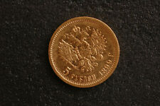 1899 Russia Gold 5 Roubles Coin