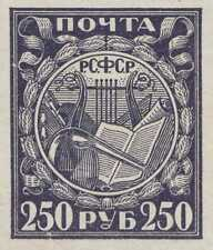 Russia 1921 Sc 10CSP Science and Arts Scott 183b MNH OG