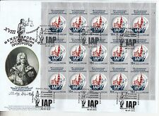 Russia 2013 FDC MI.#1966 18th Conference of IAPP sheetlet of 15 stamps on cover