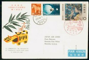 Mayfairstamps Japan 1969 Osaka Japan Air Lines Satellite Painting Cover wwi_8870