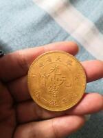 """chinese """"Guang Xu""""  Feng Tian province  dragon  bronze&gold  Coins"""