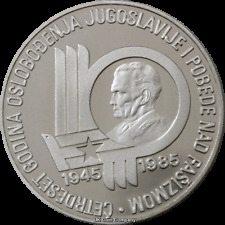 More details for 1985 yugoslavia silver proof 500 dinara coin