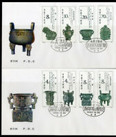 China PRC Stamps # 1824-31 Cachet Unaddressed First Day Covers
