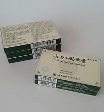 NEW Authentic 5 Boxes Yunnan YNBY Baiyao 5x16=80 Capsules First Aid