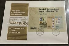 Singapore FDC - 1983 Thailand Exh MS stamps on Private Gold FDC