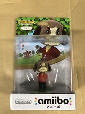 Amiibo Digby  ケント (Kento) - Animal Crossing series - Japan Import