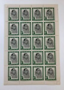 Indonesia 1949 - SC# 52 Vice President Mohammed Hatta - Sheet of 20 Stamps - MNH