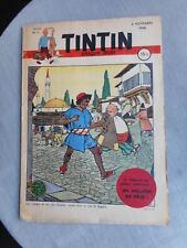 LE JOURNAL DE TINTIN N°2 EDITION FRANÇAISE 1948 ÉTAT CORRECT / BON ÉTAT