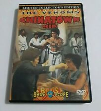 Chinatown Kid Dvd - 1977 Shaw Bros - The Venoms - Plays Perfectly