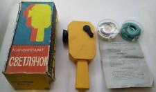"Vintage Ussr Movie Camera ""Svetlaychok"" For Kids w. Original Box & Instruction!"