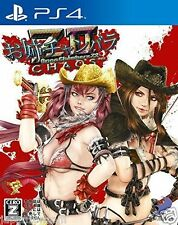 Used PS4 Onechanbara Z2 Chaos  SONY PLAYSTATION 4  JAPANESE JAPONAIS IMPORT
