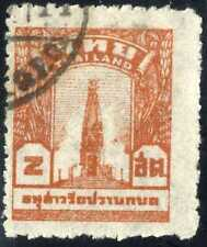 1943 Thailand  2S stamp  Bangkhaen Monument USED Scarce