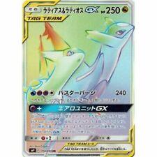 114-095-SM9-B - Pokemon Card - Japanese - Latias & Latios GX - HR