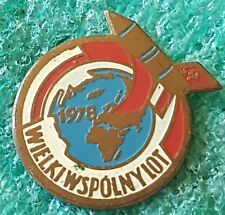 ONE JOINT SPACE LOT CCCP-POLAND 1978 OLD PIN BADGE
