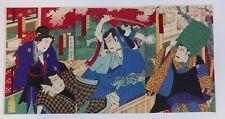 Japanese Ukiyo-e Nishiki-e Woodblock Print 2-712 Baido Kunimasa 1886