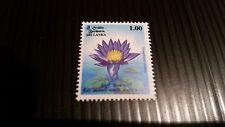 SRI LANKA 1995 SG 1292 BLUE WATER LILY  MNH