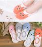 1, 5 Pairs Women Fashion Casual Non-Slip Low Cut No-Show Socks Animals Printed