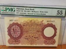 pakistan 100 rupees PMG AU rare 55
