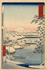 Japanese Art: Hiroshige:  36 Views of Fuji: Sukiya Bridge:  Fine Art Print