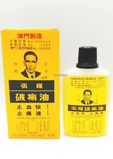 Cheong Kun Pain Reliever Oil 38ml x 1 burn/bruises/sprain张权破痛油