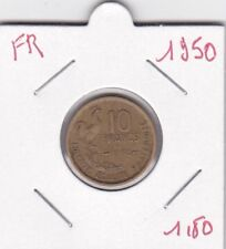 France 10 Francs 1950 - type Guiraud