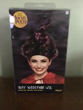 Spirit Halloween HOCUS POCUS Mary Sanderson Witch Wig New