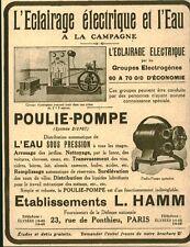 Publicité ancienne poulie-pompe Ets L. Hamm  1918 issue de magazine