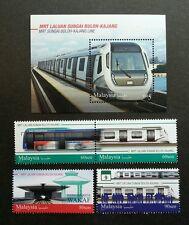 Malaysia MRT Buloh Kajang Line 2017 Train Locomotive Railway (stamp ms MNH *foil