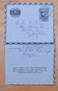 Mayfairstamps Malaysia 1968 Kuala Lumpur to US Bird Aerogramme wwp10387