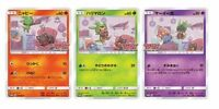 Pokemon Card Japanese - Litten Chespin Inkay 259-261/SM-P PROMO MINT