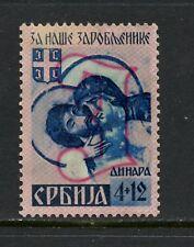 Serbia 1941 #2NB10A  prisoners of war charity OVERPRINTED 1v.  used   L586