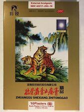 Zhuanggu Shexiang Zhitong Gao - 壮骨麝香止痛膏 - 10 Patches per Box
