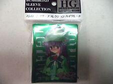 "Bushiroad Sleeve HG Vol.29 Tantei Opera Milky Holmes ""Hercule Barton"" 60pcs"