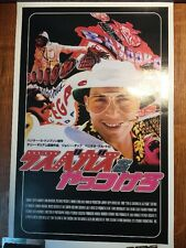Fear and Loathing Hunter S Thompson in Las Vegas Japanese Movie Poster 11x17