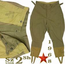 M59 1968 Sz 2-SH Original cotton Soviet SOLDIER'S breeches USSR Red Army RKKA