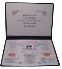 PERSONALISED WEDDING DAY ANNIVERSARY GIFT 60TH DIAMOND Married 1958