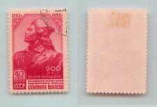 Russia USSR ☭ 1952 SC 1630, Z 1598 used. rta7091