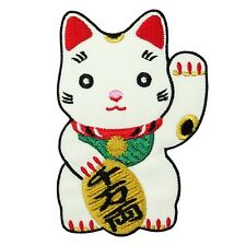 Welcome Lucky Cat Maneki-Neko Embroidered Patch Iron On Applique Japanese Waving