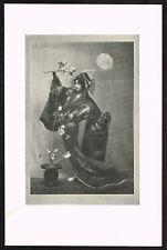 1910's Vintage Dancer Ruth St Denis Oriental Costume Arnold Genthe Photo Print b
