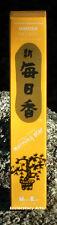 Morning Star Mimosa Incense 50 Sticks & Ceramic Tile Incense Holder Nippon Kodo