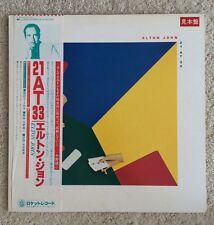 ELTON JOHN - 21 AT 33 - JAPAN-JAPANESE-OBI-RARE - PROMO LP VINYL WLP RECORD Obie