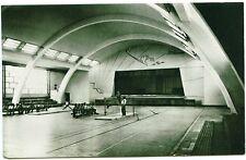 Romania Campia Turzii/Turda area 1966 Hall of Sports,interior,very rare postcard