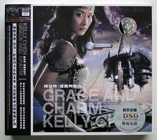 KELLY CHEN - GRACE AND CHARM China Pop Music (2x CD) - wie NEU!