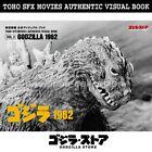 GODZILLA STORE TOHO SFX MOVIES AUTHENTIC VISUAL BOOK VOL.3 GODZILLA 1962