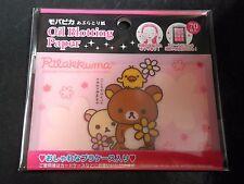 Saniro San-X Rilakkuma Relax Bear Oil Blotting Paper - B
