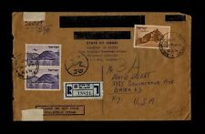 Scott# C10 (x2)& C12 May 23 1954 Registered Israel to Bronx NY Registered Cover