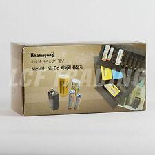 Kkamnyang Ni-Mh, Ni-C Aa Aaa Rechargeable Battery Charger 110/220/12V